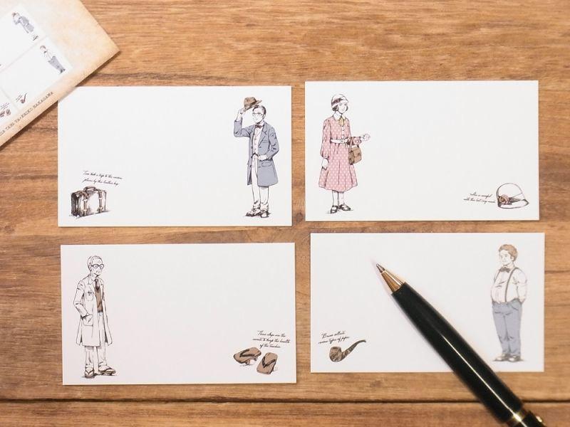 画像2: 【ネコポスOK】 旅屋オリジナル ミニカード4種セット