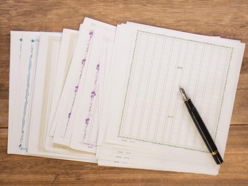 画像2: 【ネコポスOK】 ふたふで箋 アソート 4色×各10枚