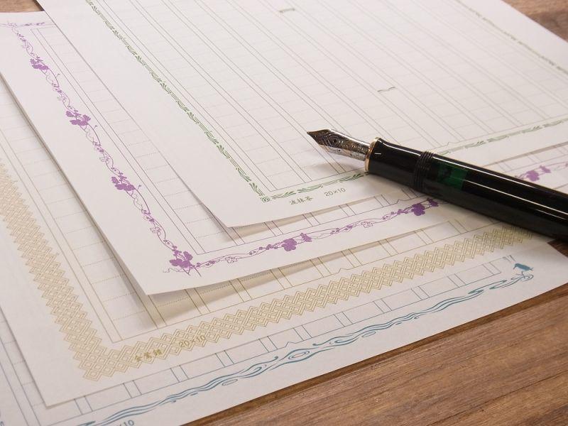 画像3: 【ネコポスOK】 ふたふで箋 アソート 4色×各10枚