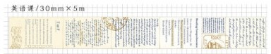 画像2: 【在庫限り】【ネコポスNG】 INFEEL.ME マスキングテープ 英語課