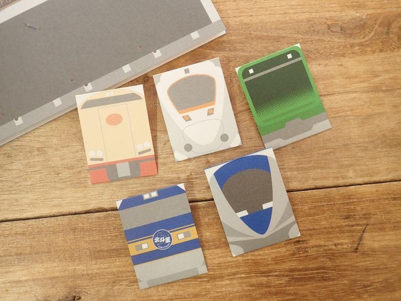 画像2: 【ネコポスOK】 ふみ鉄 ポチ袋セット モダン