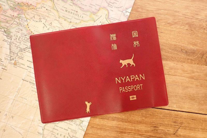 画像3: 【ネコポスOK】 パスポートカバー ネコ レッド