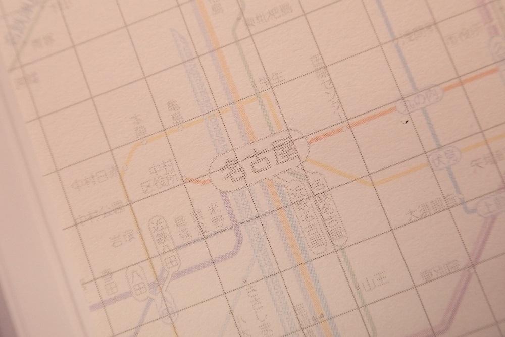 画像3: 【ネコポスOK】 鉄道路線図メモ 中部