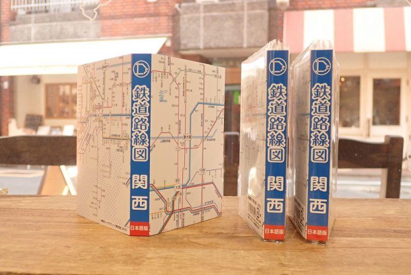 画像1: 【ネコポスOK】 鉄道路線図メモ 関西