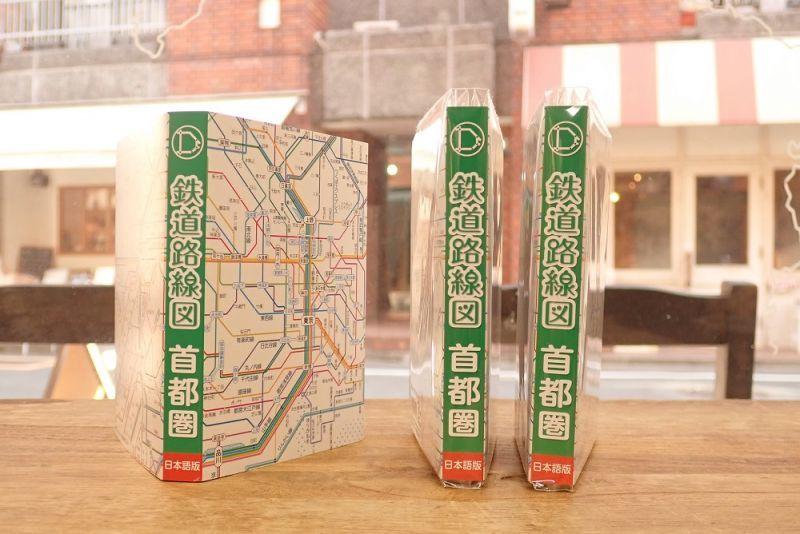 画像1: 【ネコポスOK】 鉄道路線図メモ 首都圏 日本語