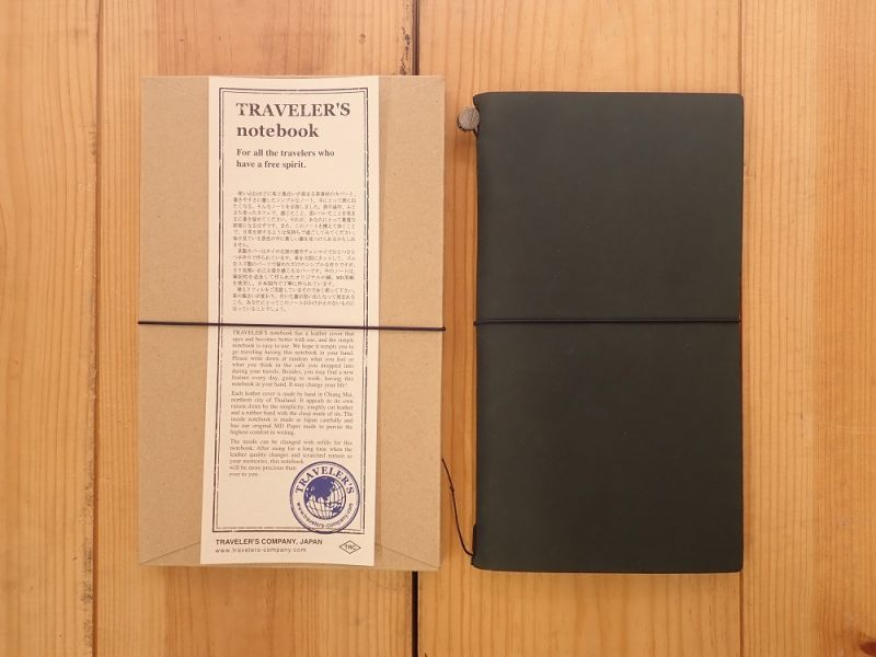 画像1: 【ネコポスOK】 Traveler's Notebook/トラベラーズノート ブルー