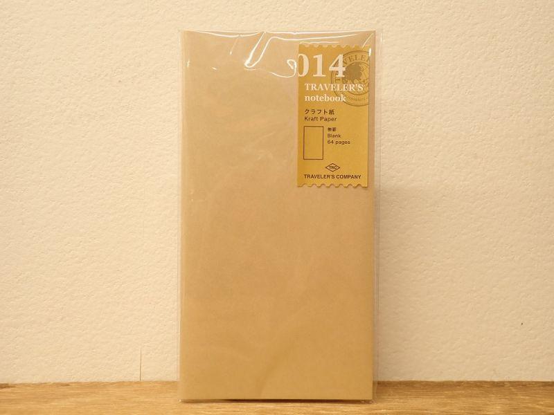 画像2: 【ネコポスOK】 トラベラーズノート リフィル レギュラー [014] クラフト