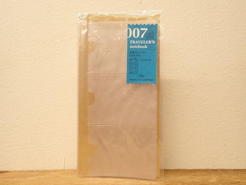 画像1: 【ネコポスOK】 トラベラーズノート リフィル レギュラー [007] 名刺ファイル