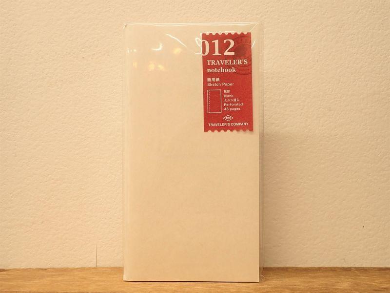 画像2: 【ネコポスOK】 トラベラーズノート リフィル レギュラー [012] 画用紙