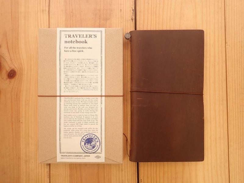 画像1: 【ネコポスOK】 Traveler's Notebook/トラベラーズノート 茶