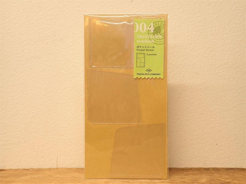 画像2: 【ネコポスOK】 トラベラーズノート リフィル [004] ポケットシール