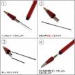 画像3: 【ネコポスOK】 アメリカ AUTOPOINT/オートポイント ツインポイント 黒×赤 シャープペンシル0.9