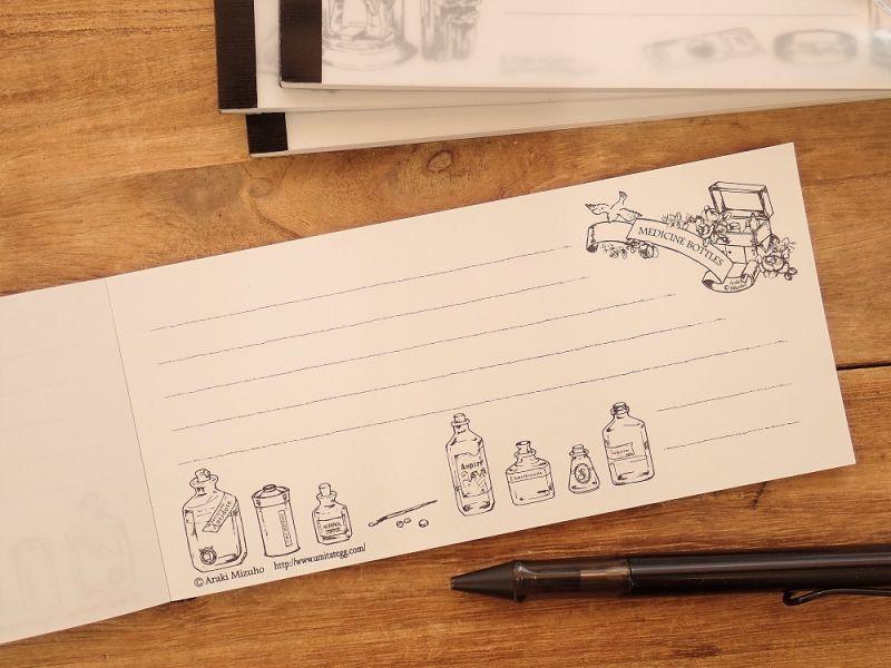 画像1: 【ネコポスOK】 生みたて卵屋 一筆箋 薬瓶