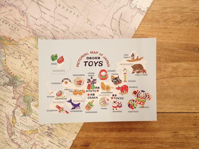 画像1: 【ネコポスOK】 PICTORIAL MAP of  JAPAN 日本の玩具 ポストカード