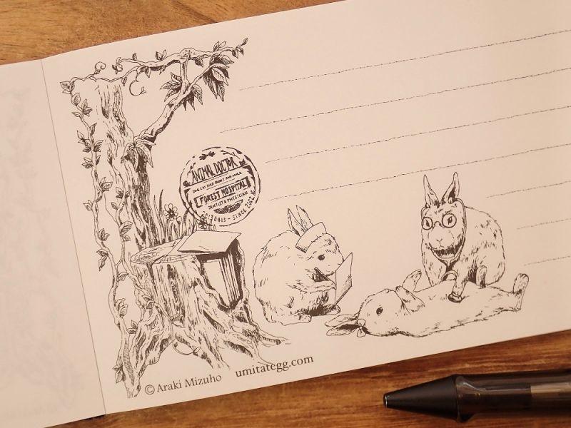 画像2: 【ネコポスOK】 生みたて卵屋 一筆箋 ウサギのお医者さん