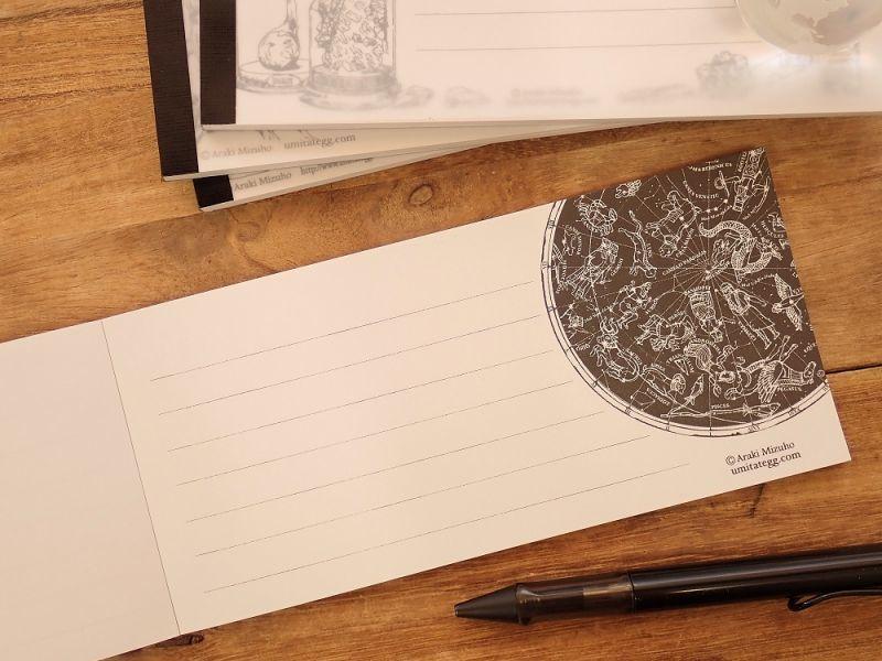 画像1: 【ネコポスOK】 生みたて卵屋 一筆箋 北天星図