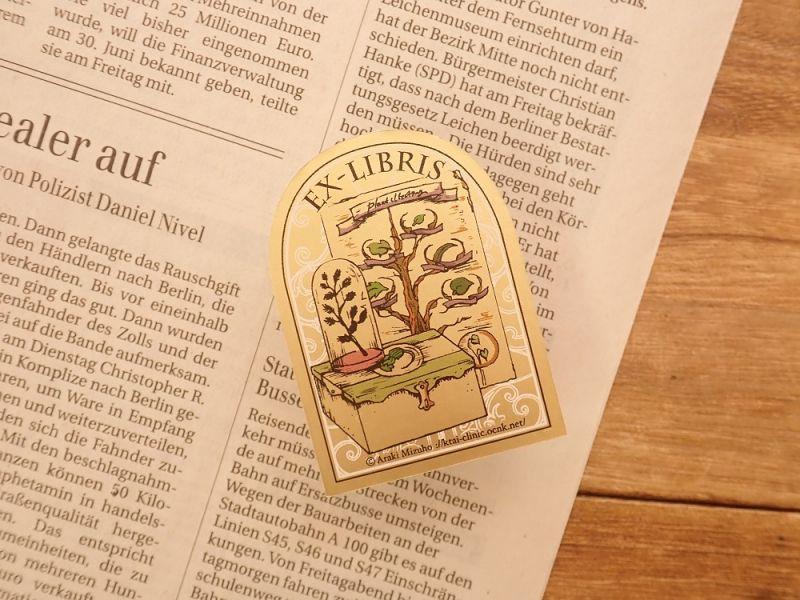 画像1: 【ネコポスOK】 生みたて卵屋 エクス・リブリス(蔵書票) 植物採集