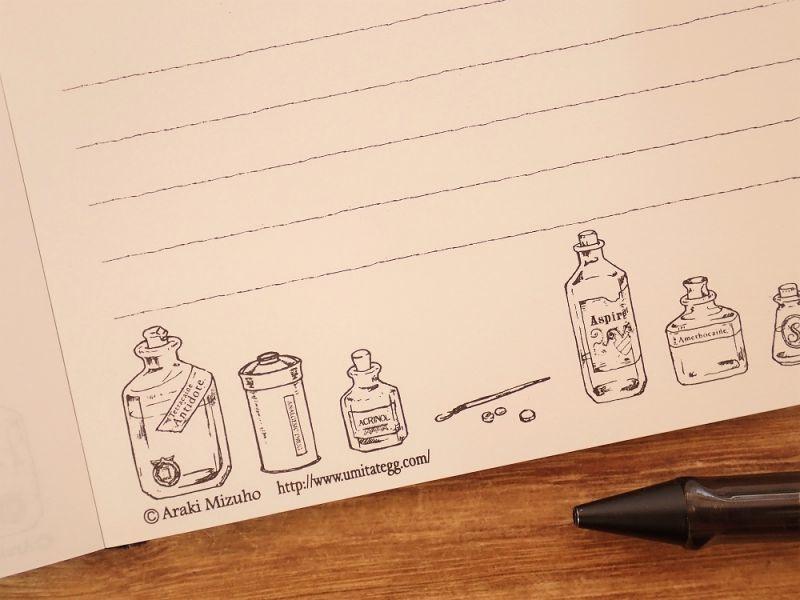 画像2: 【ネコポスOK】 生みたて卵屋 一筆箋 薬瓶