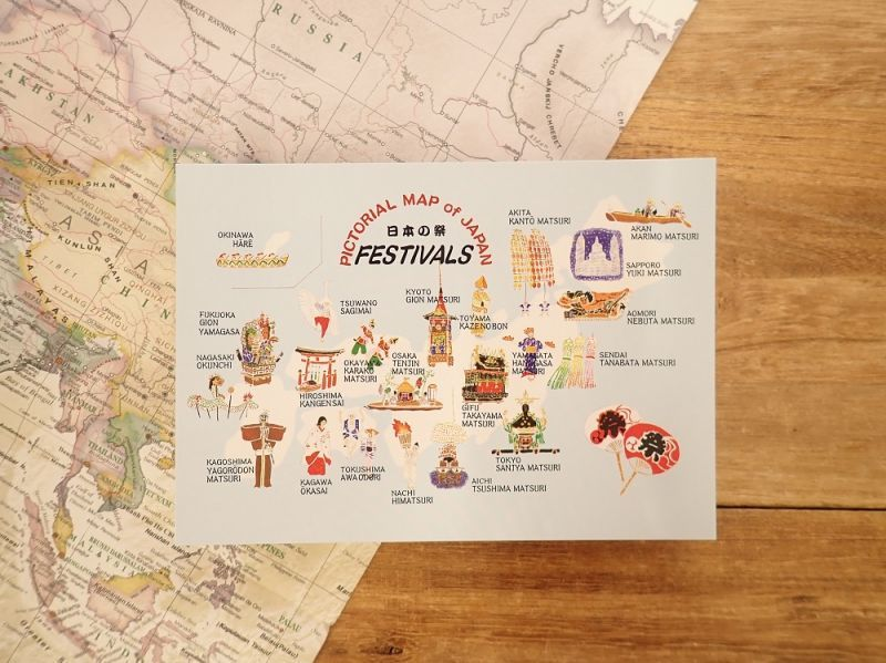 画像1: 【ネコポスOK】 PICTORIAL MAP of  JAPAN 日本の祭 ポストカード