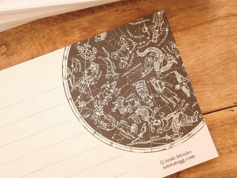 画像2: 【ネコポスOK】 生みたて卵屋 一筆箋 北天星図