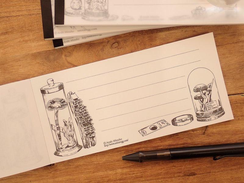 画像1: 【ネコポスOK】 生みたて卵屋 一筆箋 薬用きのこ採集