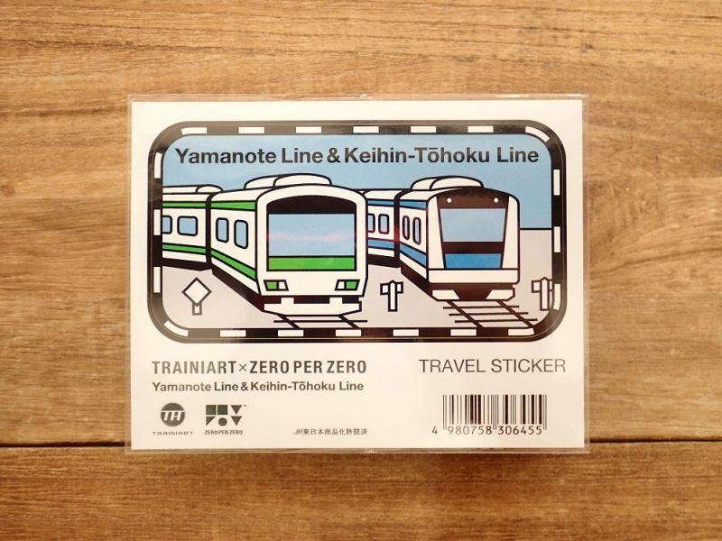 画像1: 【ネコポスOK】 TRAINIART/トレニアート×ZPZ トラベルステッカー山手線&京浜東北線
