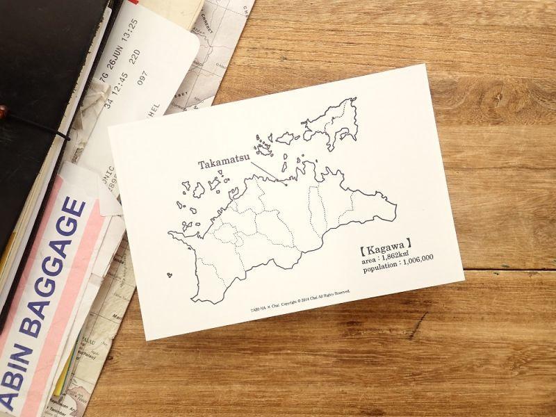 画像1: 【ネコポスOK】 旅屋オリジナル 白地図ポストカード KAGAWA/香川