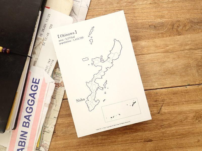 画像1: 【ネコポスOK】 旅屋オリジナル 白地図ポストカード OKINAWA/沖縄