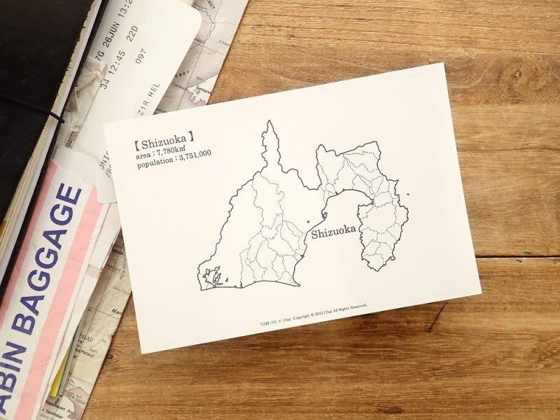 画像1: 【ネコポスOK】 旅屋オリジナル 白地図ポストカード SHIZUOKA/静岡