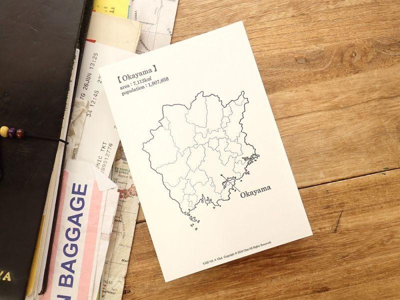 画像1: 【ネコポスOK】 旅屋オリジナル 白地図ポストカード OKAYAMA/岡山