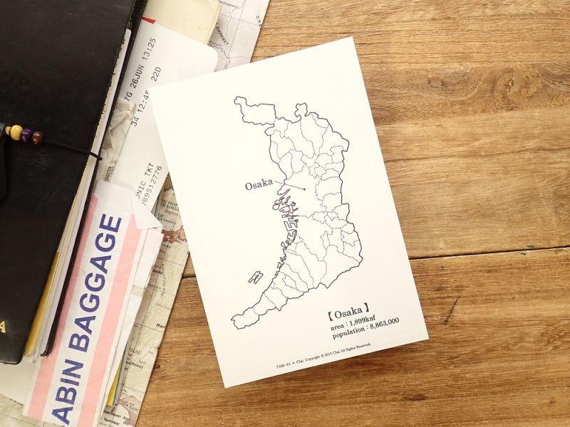 画像1: 【ネコポスOK】 旅屋オリジナル 白地図ポストカード OSAKA/大阪