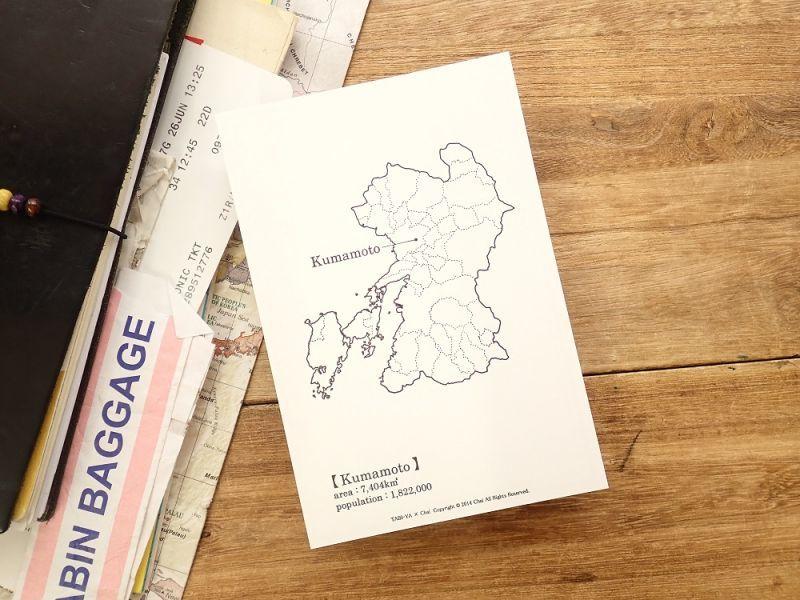 画像1: 【ネコポスOK】 旅屋オリジナル 白地図ポストカード KUMAMOTO/熊本