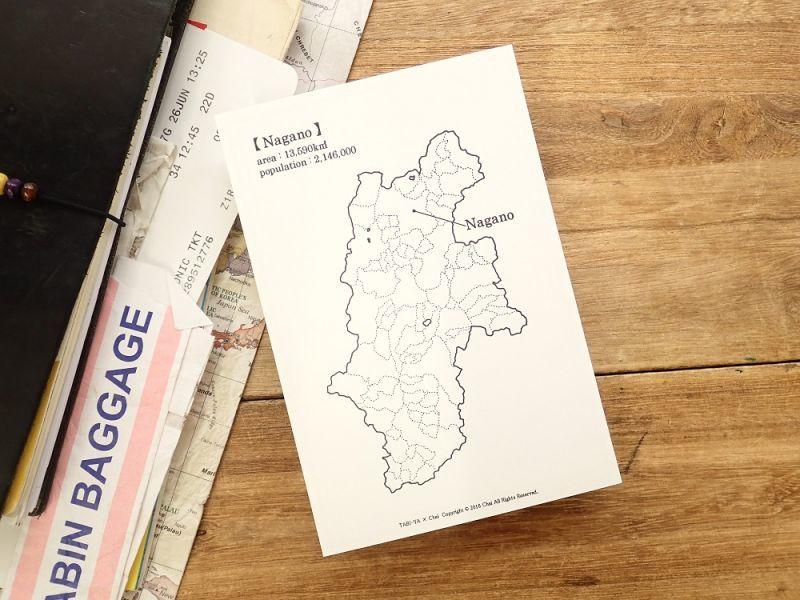 画像1: 【ネコポスOK】 旅屋オリジナル 白地図ポストカード NAGANO/長野
