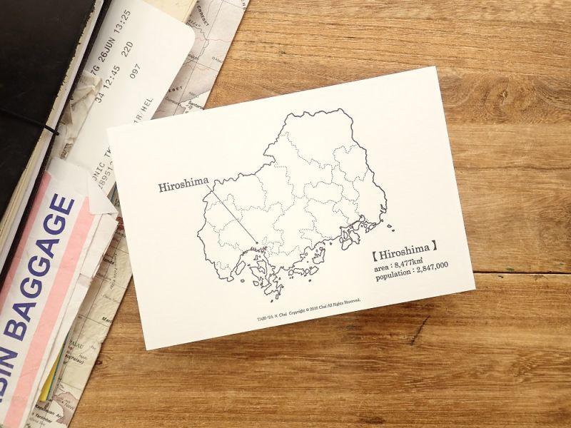 画像1: 【ネコポスOK】 旅屋オリジナル 白地図ポストカード HIROSHIMA/広島