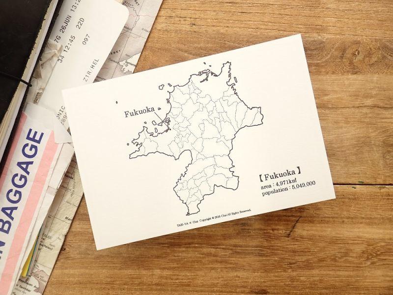 画像1: 【ネコポスOK】 旅屋オリジナル 白地図ポストカード FUKUOKA/福岡