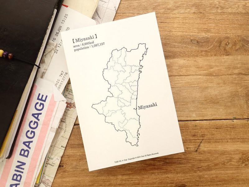 画像1: 【ネコポスOK】 旅屋オリジナル 白地図ポストカード MIYAZAKI/宮崎