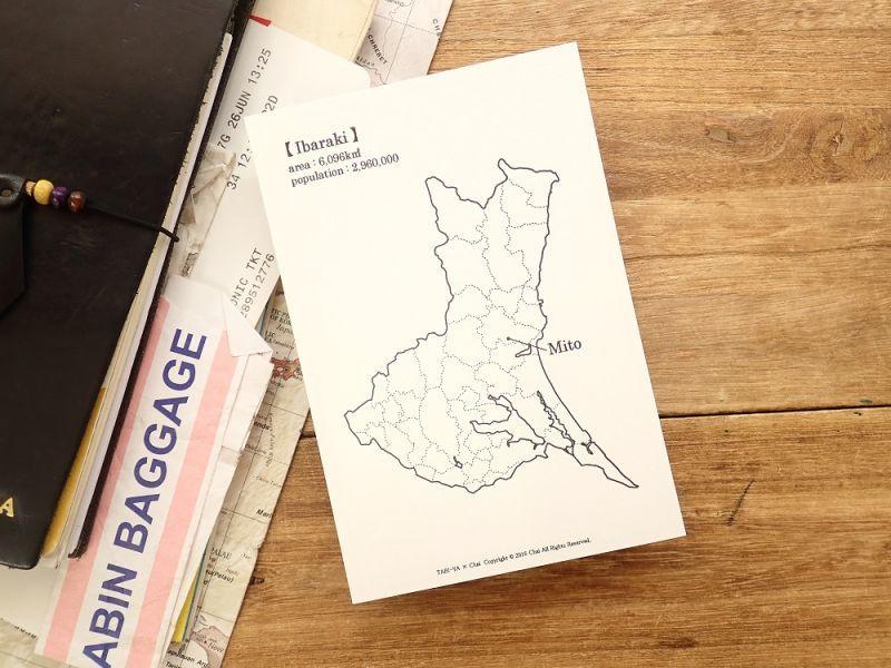 画像1: 【ネコポスOK】 旅屋オリジナル 白地図ポストカード IBARAKI/茨城