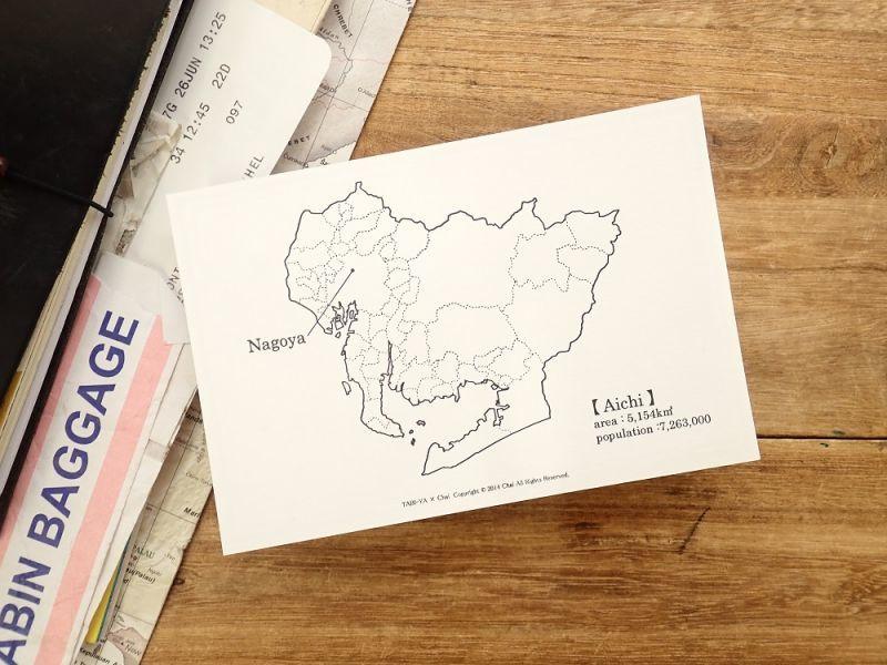 画像1: 【ネコポスOK】 旅屋オリジナル 白地図ポストカード AICHI/愛知