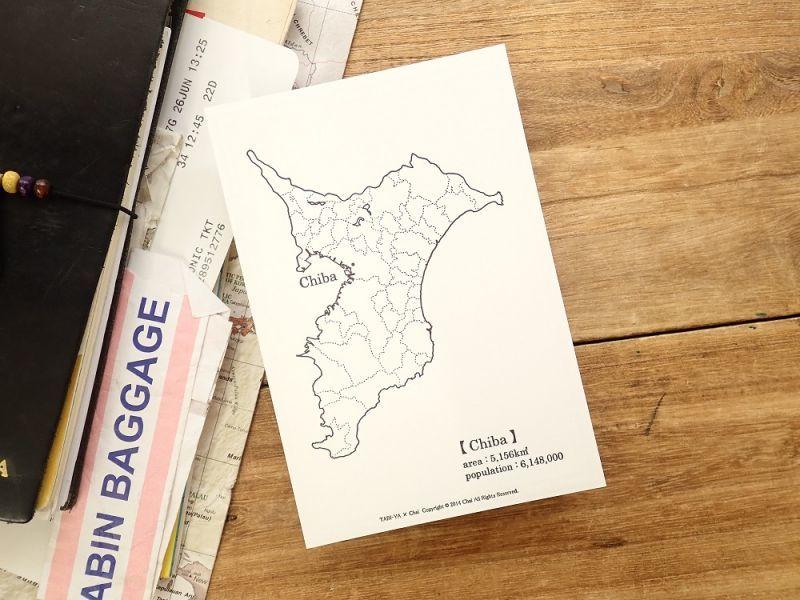 画像1: 【ネコポスOK】 旅屋オリジナル 白地図ポストカード CHIBA/千葉