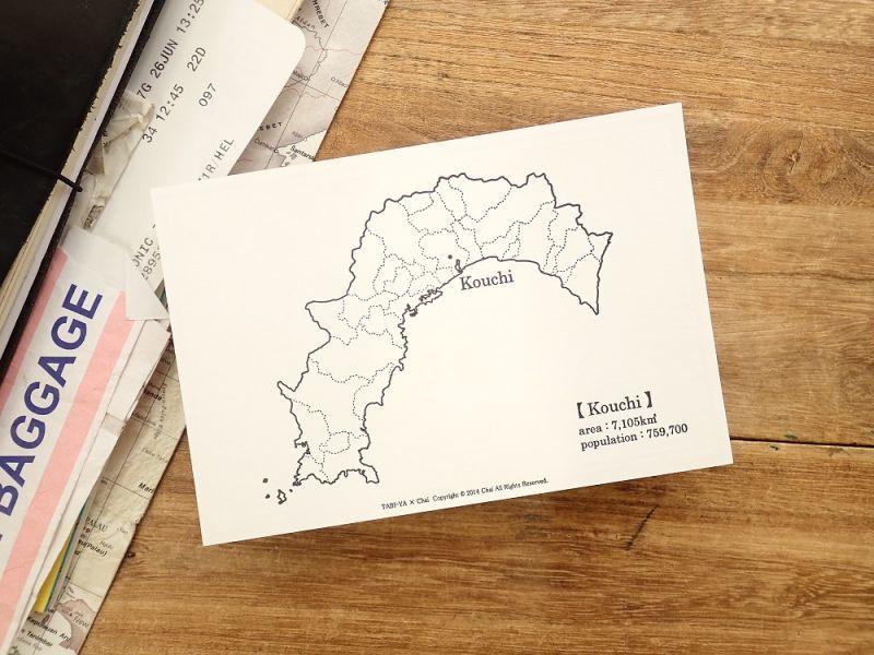 画像1: 【ネコポスOK】 旅屋オリジナル 白地図ポストカード Kouchi/高知