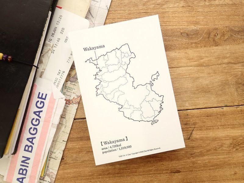 画像1: 【ネコポスOK】 旅屋オリジナル 白地図ポストカード WAKAYAMA/和歌山