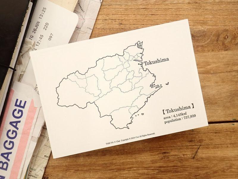 画像1: 【ネコポスOK】 旅屋オリジナル 白地図ポストカード TOKUSHIMA/徳島
