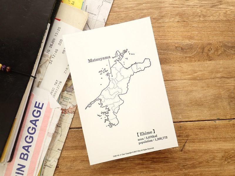 画像1: 【ネコポスOK】 旅屋オリジナル 白地図ポストカード EHIME/愛媛