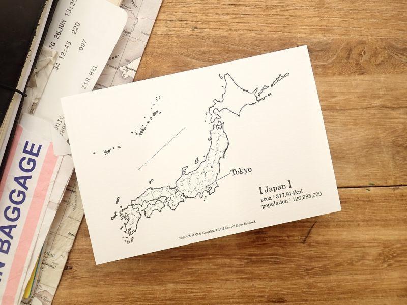 画像1: 【ネコポスOK】 旅屋オリジナル 白地図ポストカード JAPAN/日本