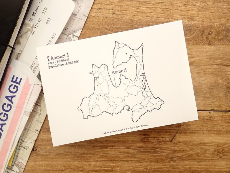 画像1: 【ネコポスOK】 旅屋オリジナル 白地図ポストカード Aomori/青森