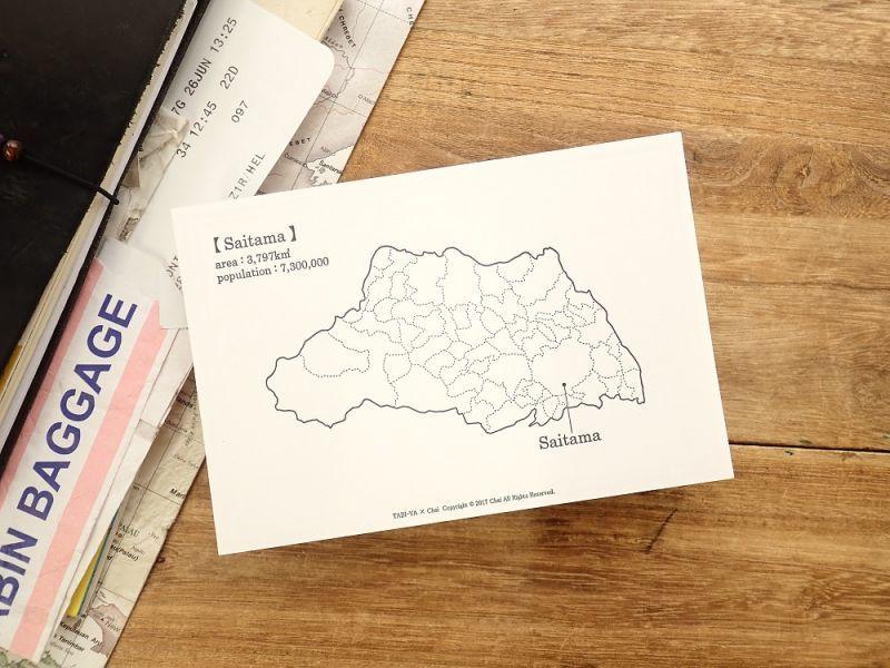 画像1: 【ネコポスOK】 旅屋オリジナル 白地図ポストカード SAITAMA/埼玉