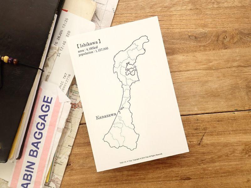 画像1: 【ネコポスOK】 旅屋オリジナル 白地図ポストカード ISHIKAWA/石川