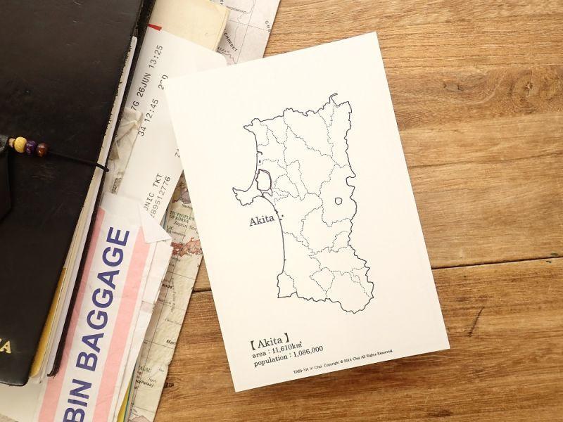 画像1: 【ネコポスOK】 旅屋オリジナル 白地図ポストカード AKITA/秋田
