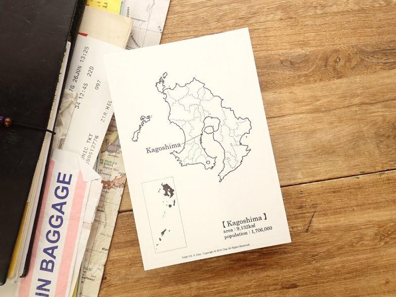 画像1: 【ネコポスOK】 旅屋オリジナル 白地図ポストカード KAGOSHIMA/鹿児島