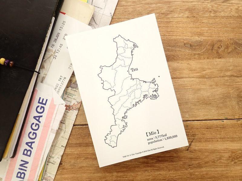 画像1: 【ネコポスOK】 旅屋オリジナル 白地図ポストカード MIE/三重